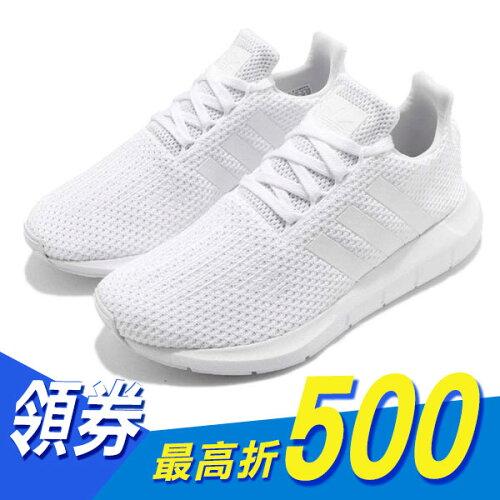 【adidas x NB】運動鞋專區