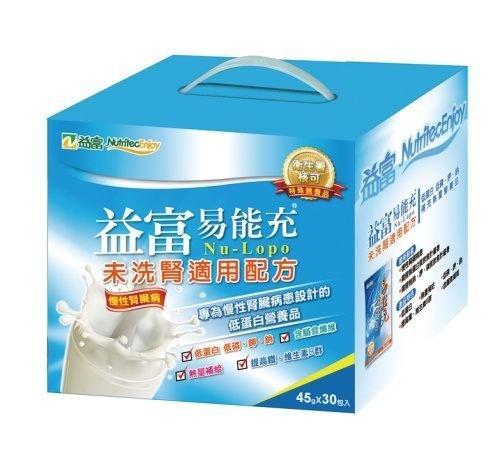 益富 易能充-未洗腎適用配方45gX30包入 2入特惠組【德芳保健藥妝】