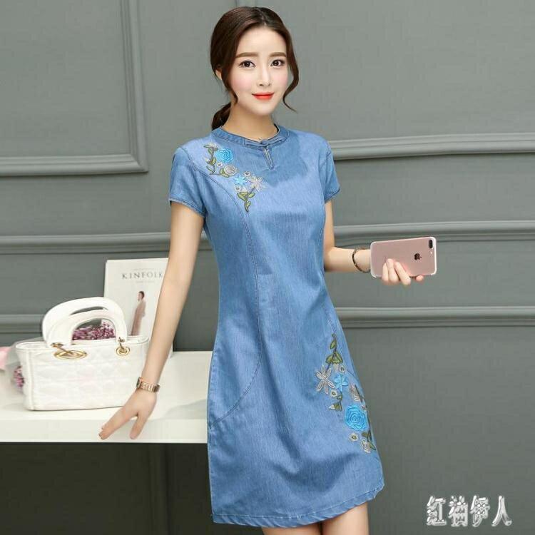 2020春裝新款牛仔連身裙女 夏季中長款大碼a字裙 修身顯瘦短袖洋裝 TR815品質保證