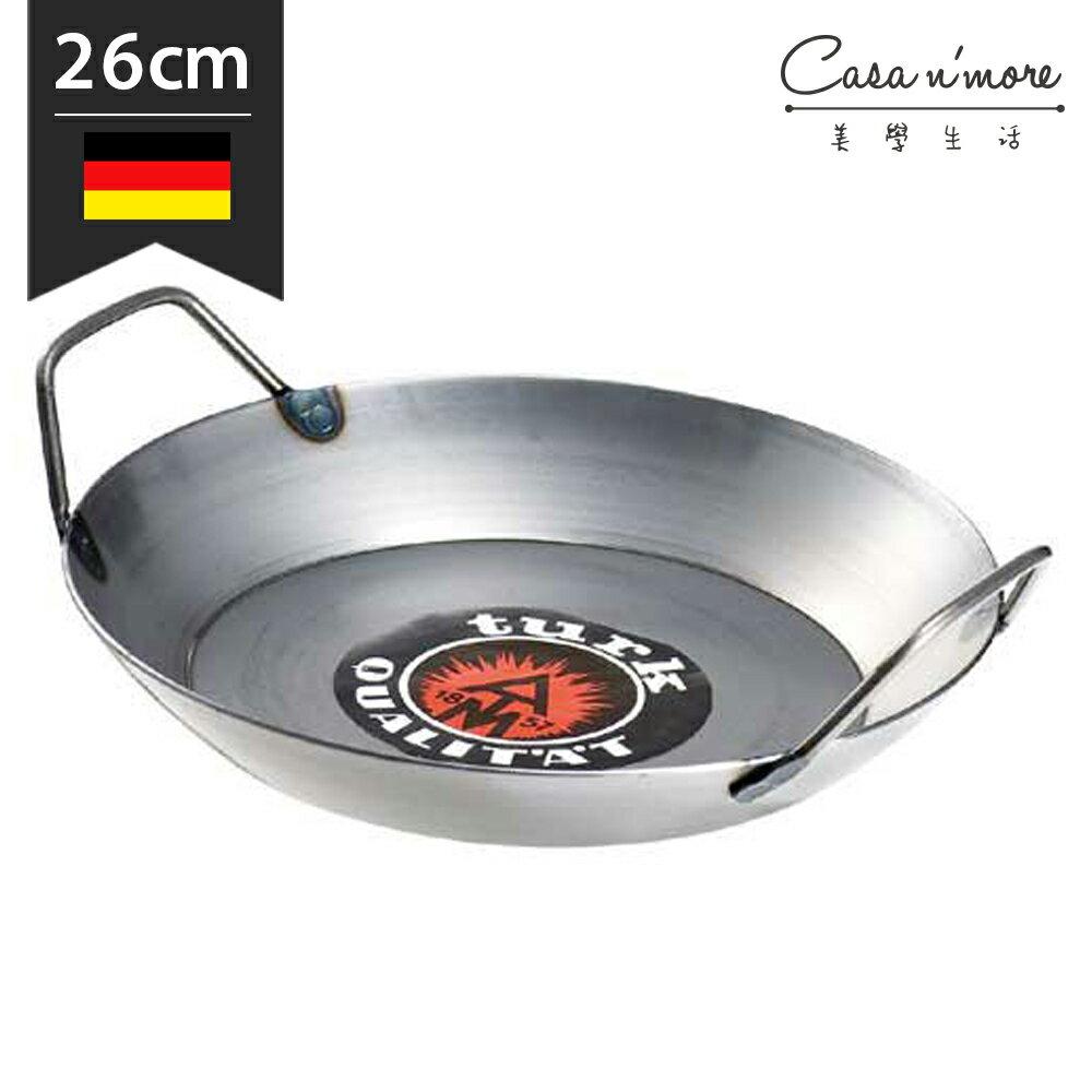 Turk 雙耳碳鋼平底鍋 鐵鍋 26cm 德國製