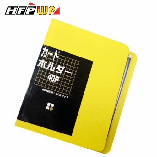 文五雙全x文具五金生活館:80名攜帶型名片簿環保材質(LV-N40)HFPWP