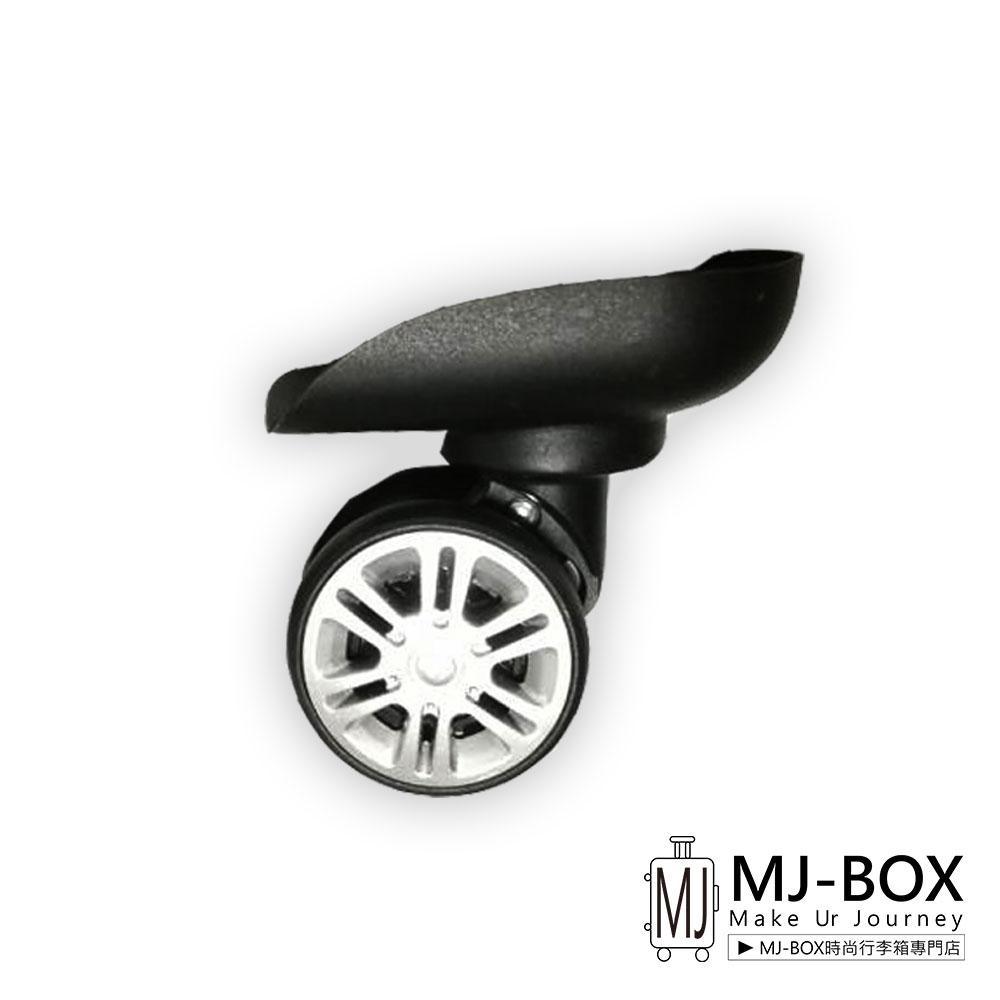 MJBOX 零件 飛機輪 DIY 自行維修 四入組 不拆售 1