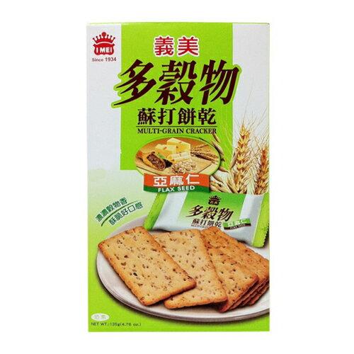義美 多穀物蘇打餅乾(亞麻仁) 135g