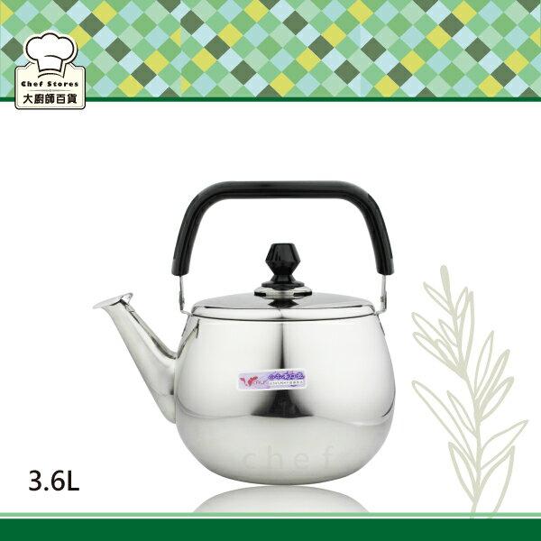 牛頭牌小牛超廣口不鏽鋼琴音茶壺3.6L開水壺-大廚師百貨