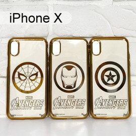 漫威復仇者電鍍軟殼iPhoneX(5.8吋)蜘蛛人鋼鐵人美國隊長【Marvel正版】