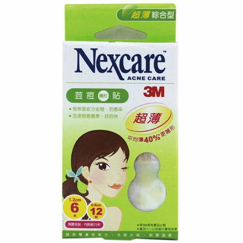 【3M Nexcare】荳痘隱形貼 18枚入 綜合型(綠)