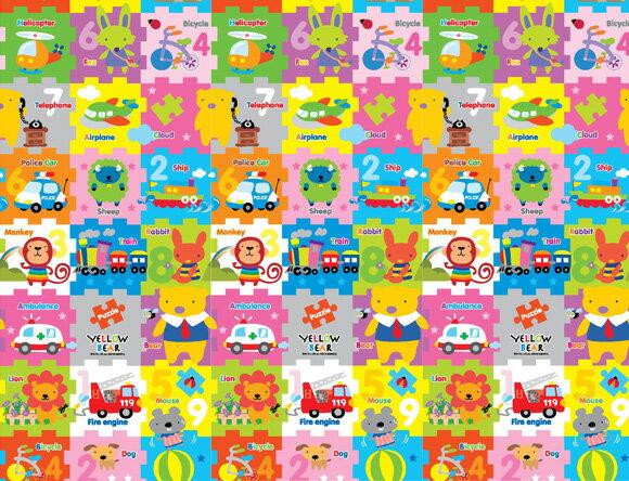 【奇買親子購物網】韓國Parklon帕龍地墊/無毒環保黃色小熊動物拼圖嬰幼兒爬行墊/遊戲墊PL026