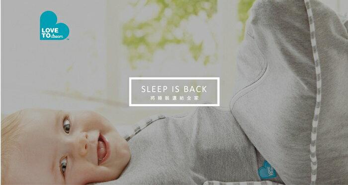 Love To Dream SWADDLE UP蝶型包巾 Stage1 (0歲~6個月)新生兒包覆款-灰色