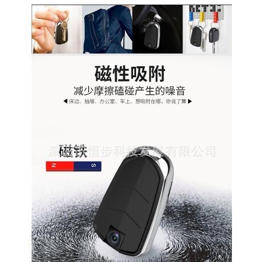 (現貨免運)最新款鑰匙圈型攝影機密錄器 高清遠距錄音錄影 強磁吸附 180度旋轉 廣角錄影 手機播放