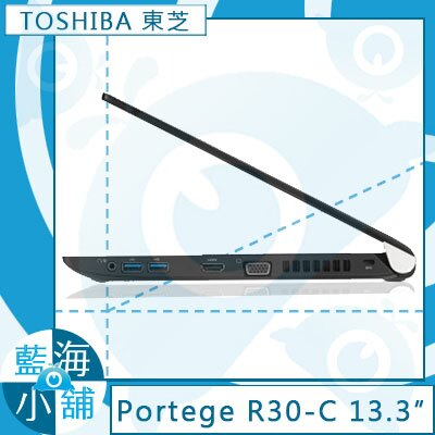 TOSHIBA R30-C-0KM00N 輕薄商務 筆記型電腦 (i7-6500U / 256G / W7+W10)【贈原廠包送滑鼠】三年保固