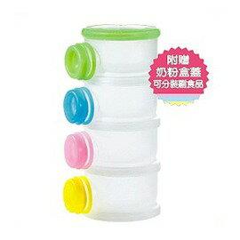 【Simba小獅王辛巴】 溜滑梯專利衛生奶粉盒【飛炫寶寶】