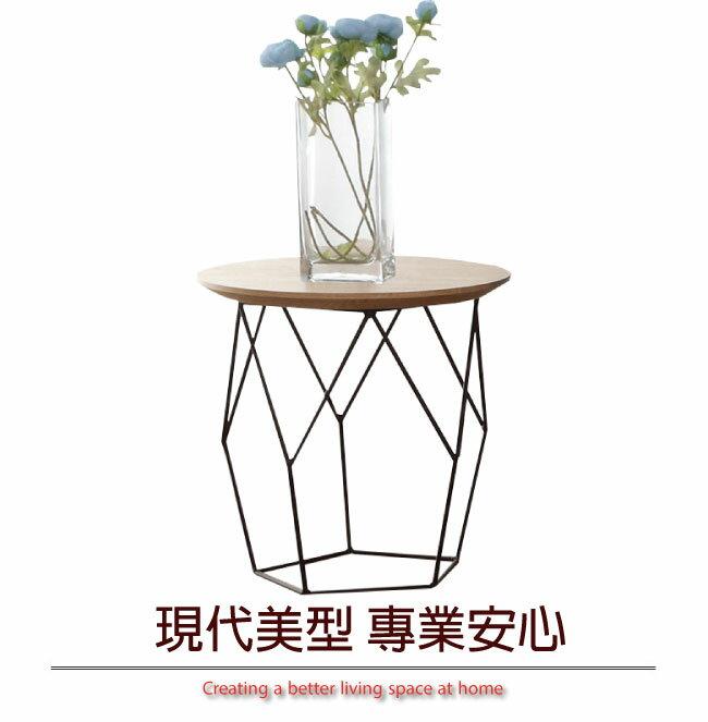 【綠家居】卡夫斯 時尚1.7尺木紋小圓几/邊几
