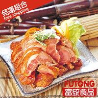 《免運費》【富統食品】帶骨蔗香豬腳600g x 2入 0