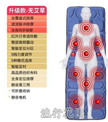 頸椎按摩器腰部多功能全身背部電動老人家用震動按摩椅墊床墊靠墊