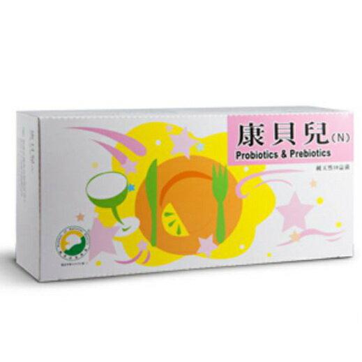 葡眾-康貝兒乳酸菌顆粒1.5克×90條/盒