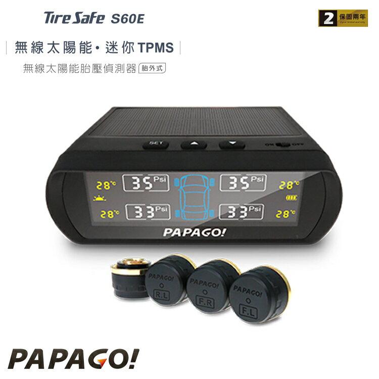 【加贈5吋兩用旋轉風扇】PAPAGO TireSafe S60E 胎外式 胎壓偵測器/太陽能充電/偵測器/顯示器/電子式/雙充電模式/無線太陽能/操作方便/智能休眠/氣壓數字顯示/安全/輪胎/汽車用品