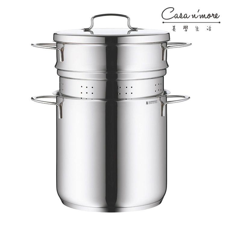 WMF Mini 多功能不鏽鋼煮麵鍋18cm (含蓋) 不鏽鋼湯鍋
