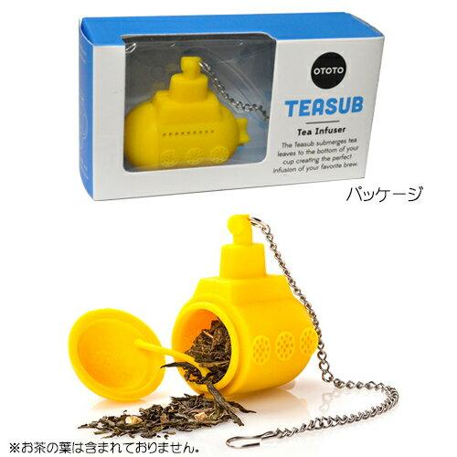 以色列OTOTO創意廚具 / 黃色潛水艇 / 泡茶器 / 007-mb-91124。共1色-日本必買 日本樂天代購(1840*0.3)。滿額免運 1