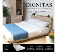 狄尼塔斯梧桐色5尺房間組-3件式(床頭+床底+床墊) / H&D-HD東稻家居-居家生活推薦