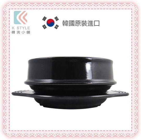 韓國 拌飯專用 韓國 陶鍋 16cm (含底盤) 韓式拌飯 石鍋拌飯 4號陶鍋 泡菜鍋 CH-4 石鍋