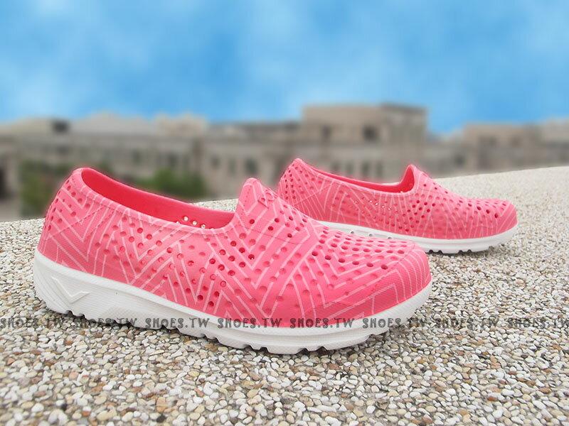 《下殺5折》Shoestw【62K1SA61PK】PONY TROPIC 水鞋 童鞋 軟Q 防水 洞洞鞋 粉紅線條 親子鞋