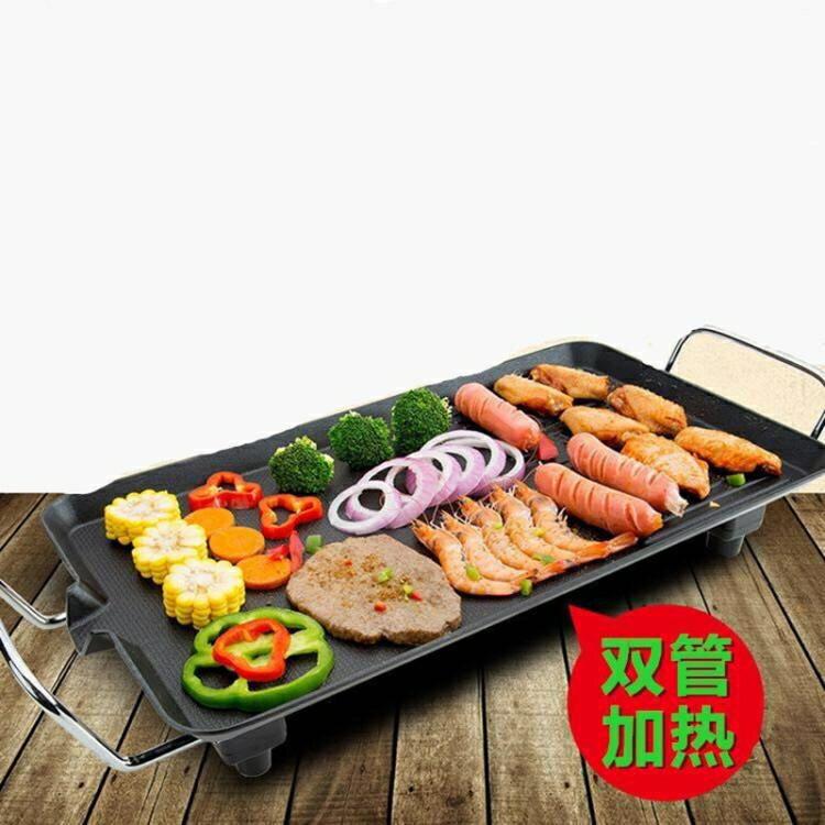 韓式多功能電燒烤盤 23*41釐米 無煙燒烤爐烤魚爐家用不粘烤肉電煎鍋