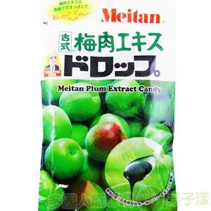 日本梅丹本舖 梅肉精糖(80g)[JP050] - 限時優惠好康折扣