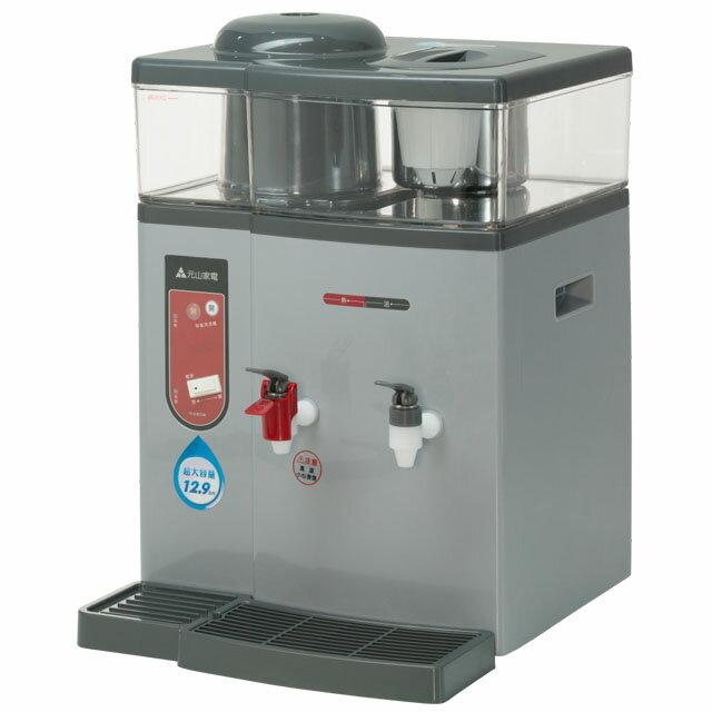 元山 微電腦蒸汽式防火溫熱開飲機YS-8387DW