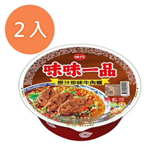 味丹 味味一品 原汁珍味牛肉麵 185g (2碗)/組