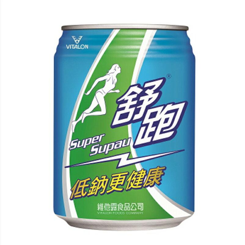 維他露 舒跑 運動飲料 易開罐 245ml (24入)/箱【康鄰超市】