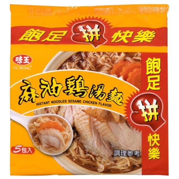 味王 麻油雞湯麵 90g (5入)/袋【康鄰超市】