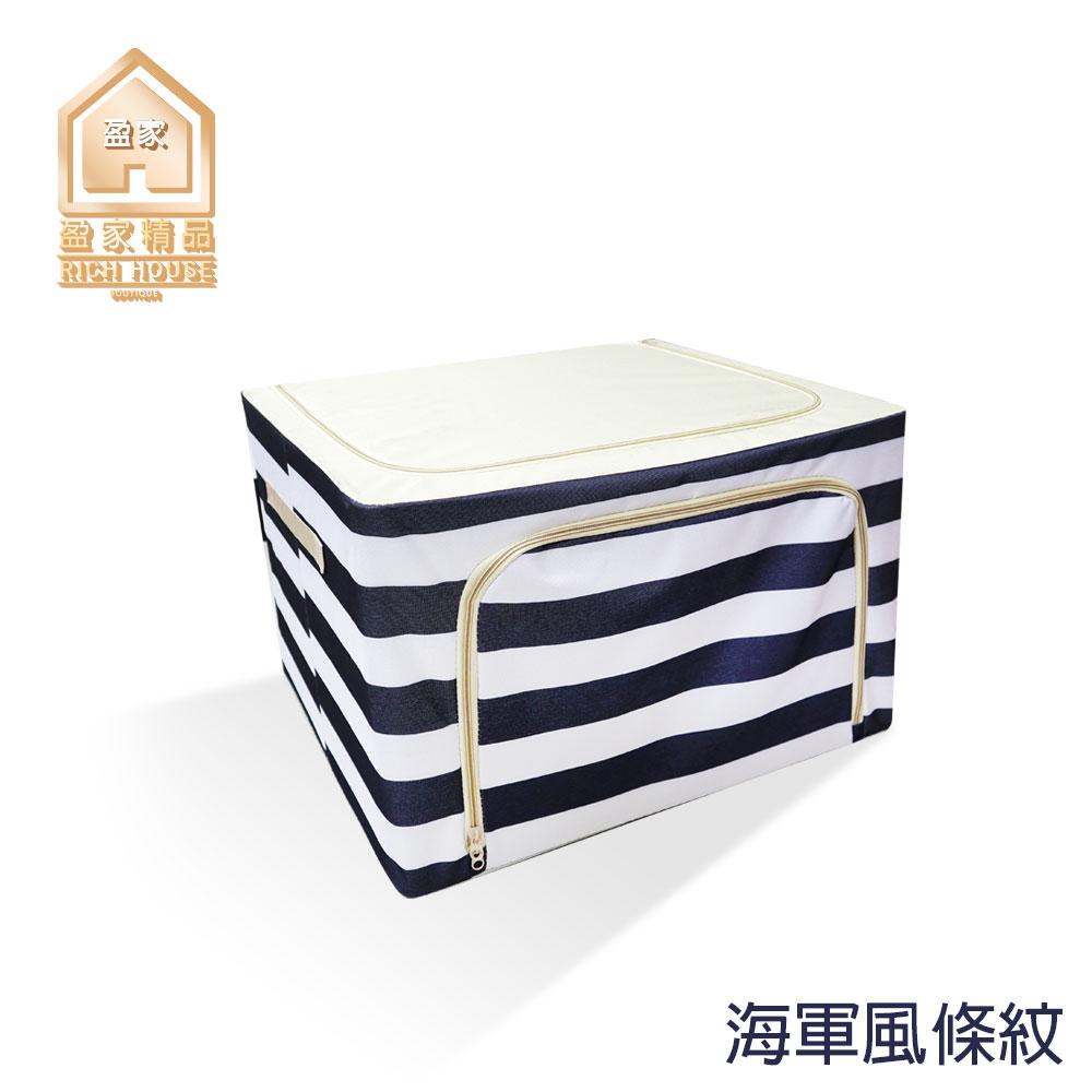 【現貨】大容量鐵架收納箱 可折疊收納 大空間 衣服收納箱 玩具收納箱 防塵收納箱 衣物收納 置物箱 收納盒 7