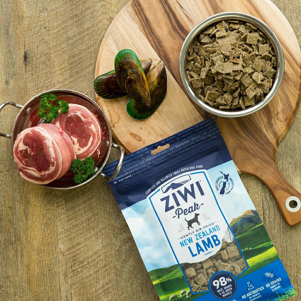 【SofyDOG】ZiwiPeak巔峰 98%鮮肉狗糧 羊肉-2.5KG 1