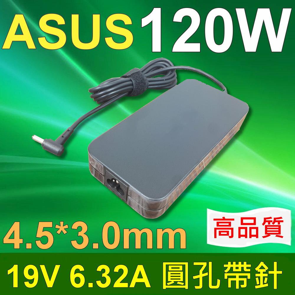 ASUS 華碩 120W 圓孔帶針 高品質 變壓器 G501 UX501 UX501J4720 UX501J UX501JW UX501V UX501VW PA-1121-28