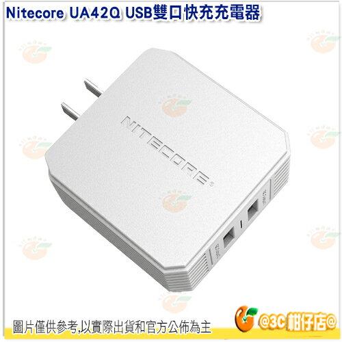 Nitecore UA42Q QC3.0快充 2 port USB 快速充電器 公司貨 最大36W USB電源供應器 0