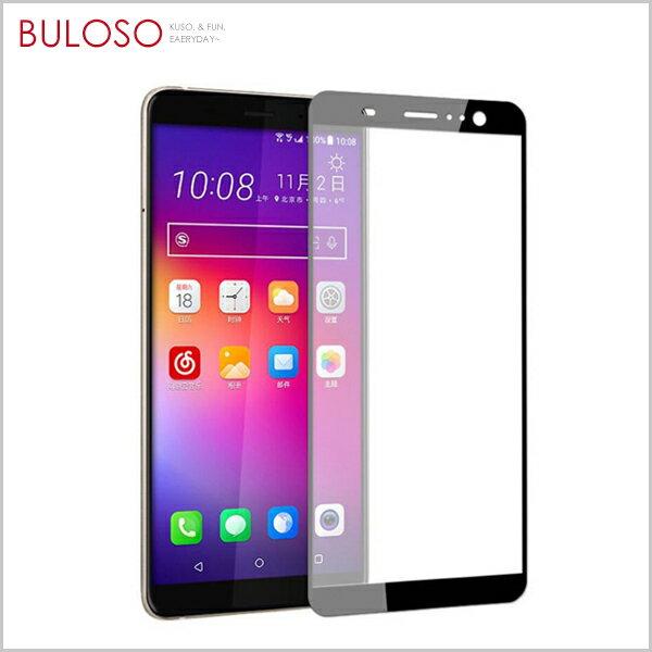 《不囉唆》HTCU11+全屏玻璃保護貼(黑邊)螢幕保護防護貼膜(不挑色款)【A800066】
