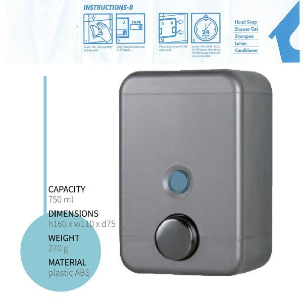 【CERAX】單孔手壓式給皂機(免鑽洞安裝烤漆銀)