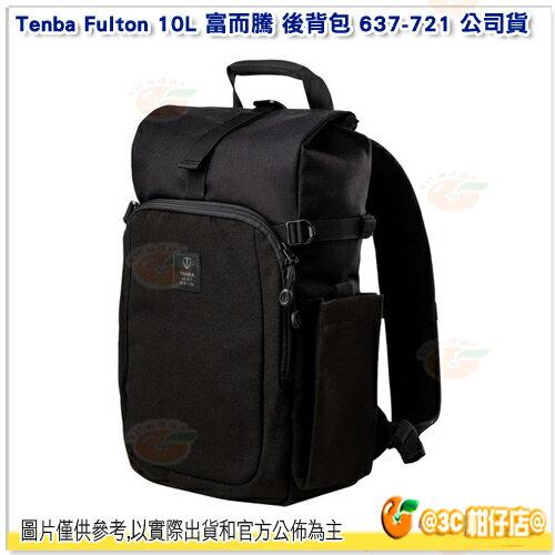 Tenba Fulton 10L 富而騰 後背包 637-721 黑 公司貨 雙肩包 帆布包 相機包 可放 9.7吋平板