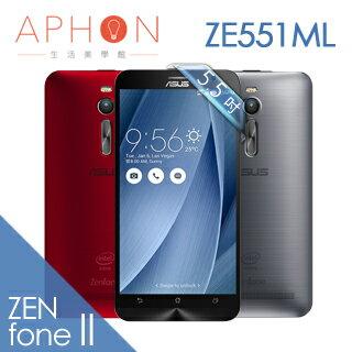 【福利機】ASUS Zenfone II ZE551ML 4G/64G 5.5吋 智慧型手機
