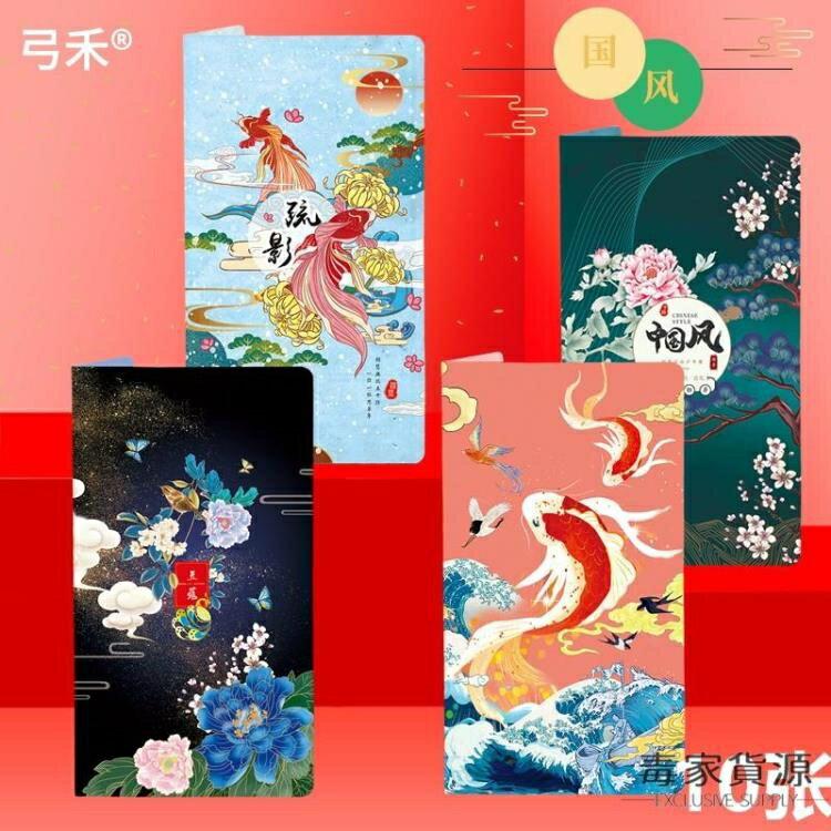 10張/盒 復古古風賀卡創意祝福小卡片生日節日禮物文藝可愛明信片中式