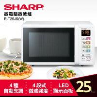 母親節微波爐推薦到【SHARP 夏普】 25L微電腦微波爐 R-T25JS就在省坊 WoWo推薦母親節微波爐