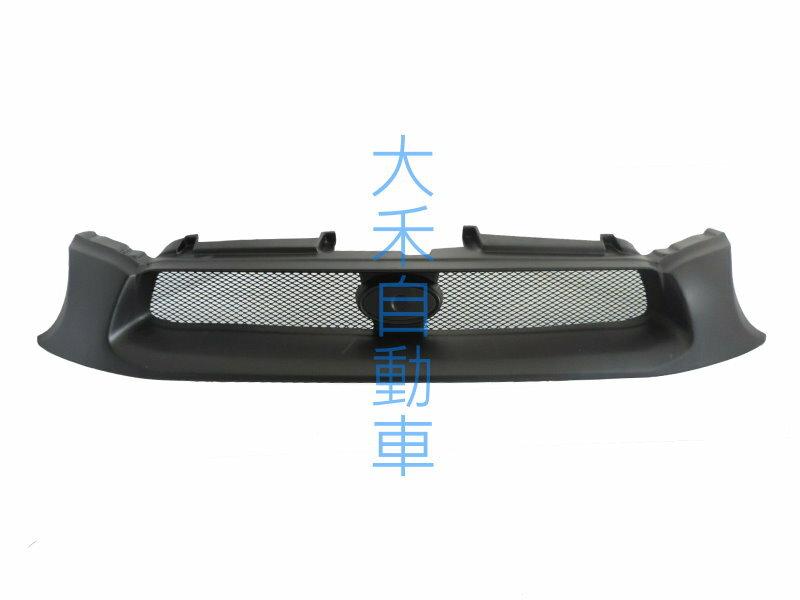 大禾自動車 未烤漆 水箱罩 適用 02-03 IMPREZA 類STI WRX