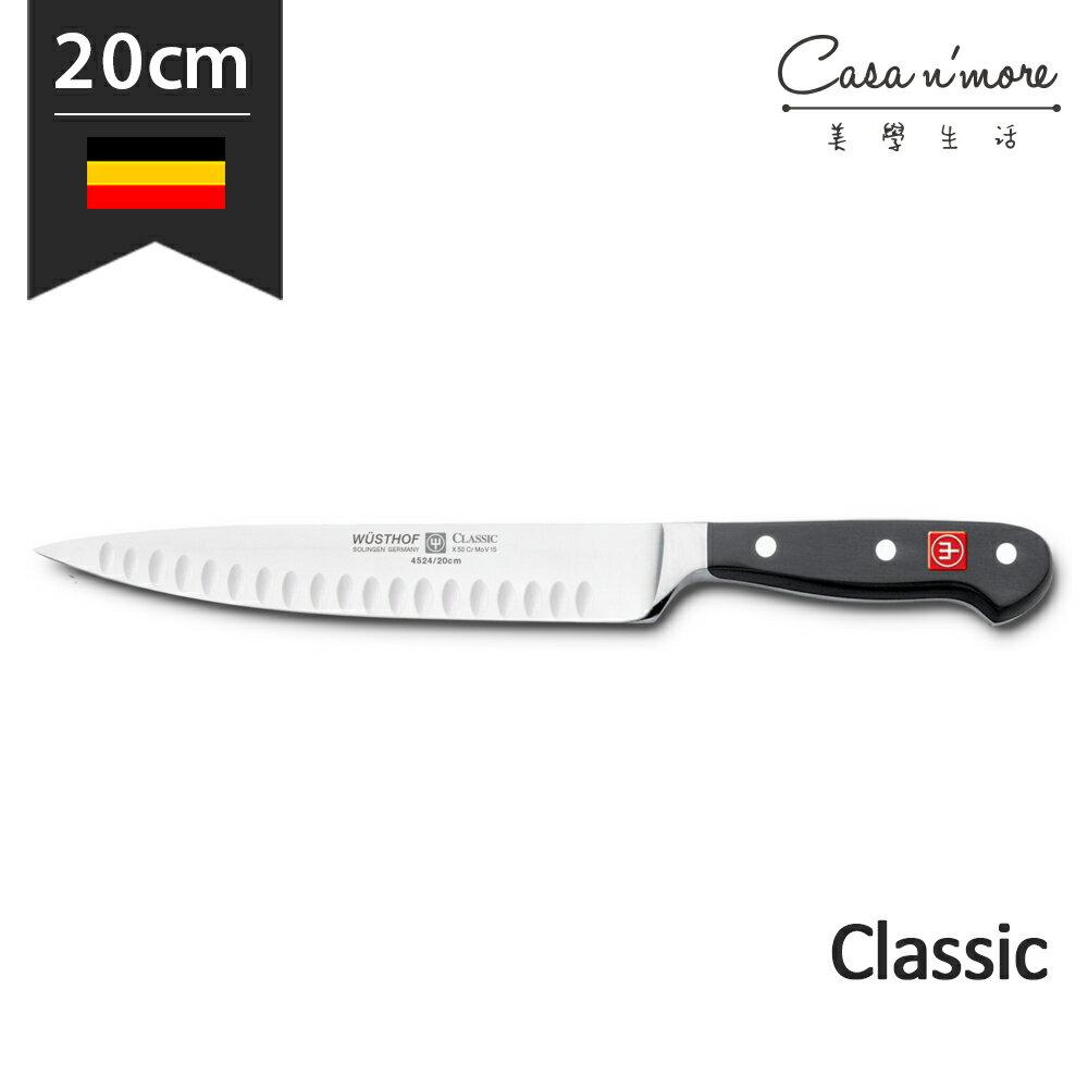 Wusthof 三叉牌 Classic 雕刻刀空心邊緣 切肉刀 廚刀 20cm 德國製