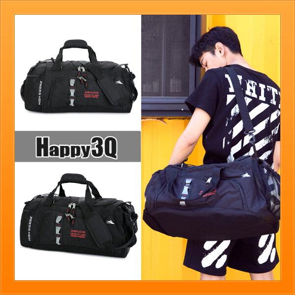 健身包足球籃球訓練包大容量手提包運動包旅遊單肩包集訓包訓練包-黑【AAA4172】