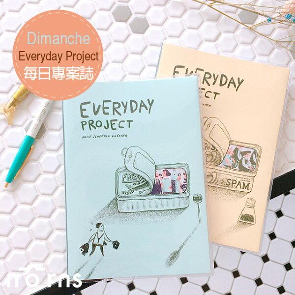 NORNSDimanche【EverydayProject每日專案誌】迪夢奇年曆手帳本記事本台灣文創