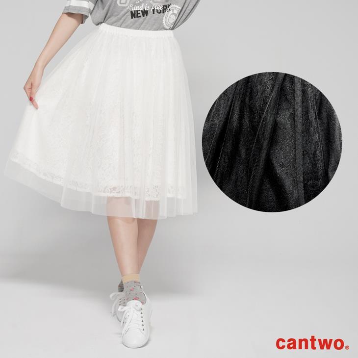 cantwo蕾絲花朵網紗及膝裙(共二色) 5