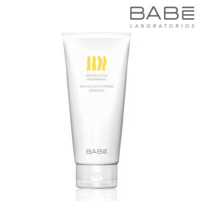 西班牙【BABE】貝貝Lab.緊緻凝膠 200ml (產後) - 限時優惠好康折扣