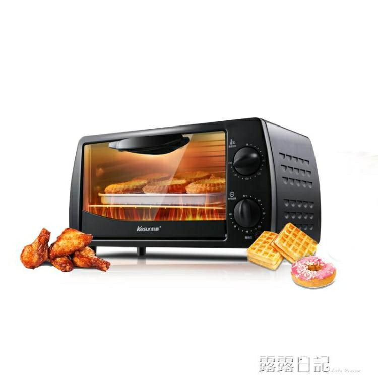 樂天優選-烤箱家用烘焙迷你小烤箱型多功能全自動電烤箱 220V NMS