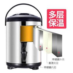 奶茶桶 不銹鋼保溫桶商用奶茶桶果汁涼茶咖啡8L10L12L冷熱雙層保溫豆漿桶【韓國時尚週】
