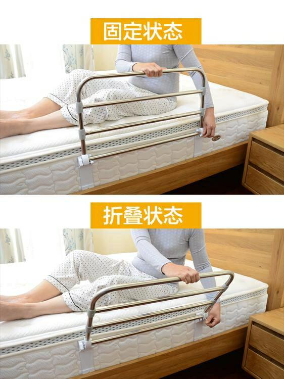 床護欄防摔欄桿老人扶手起床輔助器起身防掉兒童單邊通用床邊圍欄 快速出貨 清涼一夏钜惠